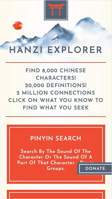 hanzi explorer mobile